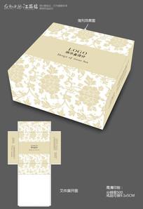 精美纸巾盒