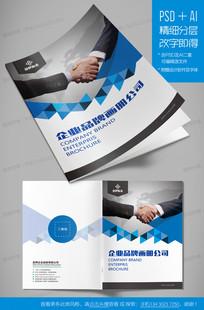 蓝色商务合作企业宣传画册封面