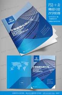 蓝色商业集团企业画册封面模板