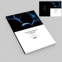 蓝色现代炫丽科技画册封面