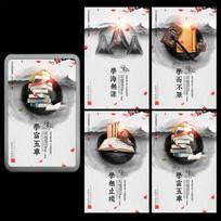 图书馆中国风水墨读书海报