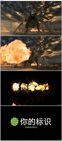 西方恶龙喷火Logo动画模板