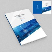 移动通讯电信科技画册封面