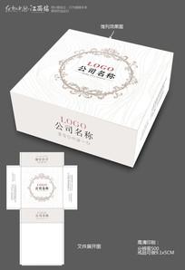 纸巾包装盒设计
