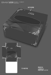 纸巾盒宣传