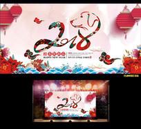 中国风2018狗年年会海报