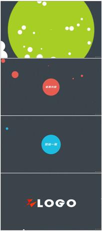 扁平化球形Logo动画