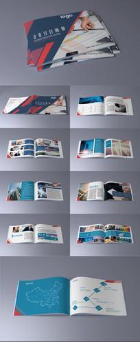 创意企业文化宣传画册