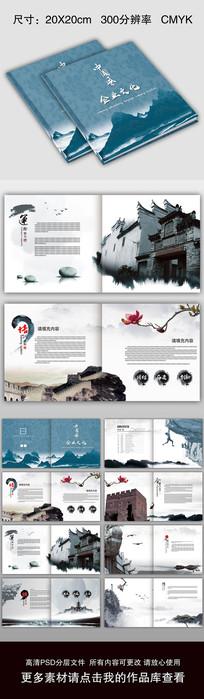 大气中国风企业文化画册模板