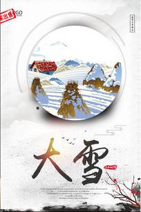 大雪中国风海报
