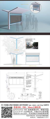 地产导视企业文化宣传廊公告栏
