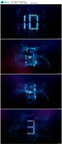 蓝色粒子汇聚10秒倒计时