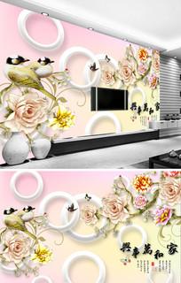 玉雕牡丹电视背景墙图片