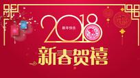 2018狗年企业年会视频