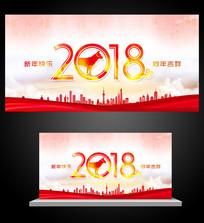 2018新年快乐海报素材