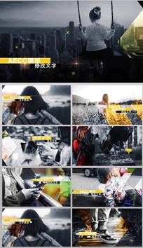 AECC时尚遮罩图文展示视频
