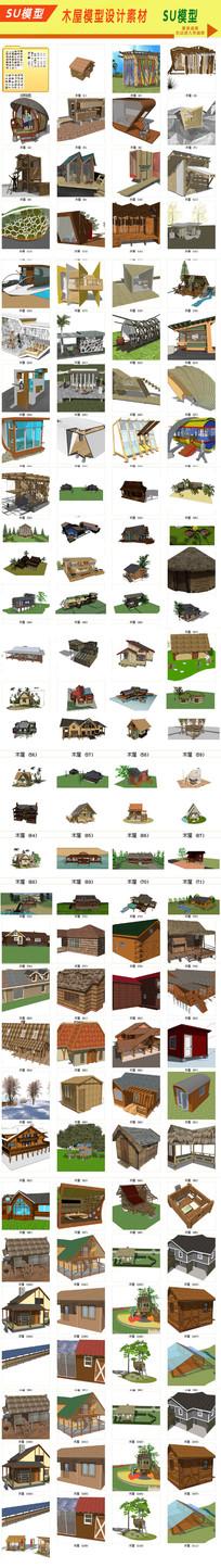 SKP木屋建筑模型