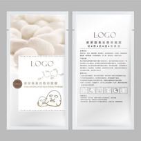 白色简约蚕丝面膜包装设计