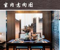 餐厅环境设计