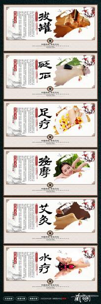传统中医按摩宣传展板设计