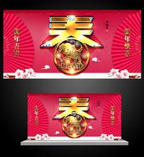 春节狗年艺术字设计海报