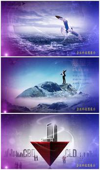 edius企业科技图展示视频
