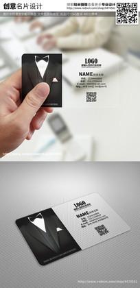 黑色西装定制销售透明名片 PSD