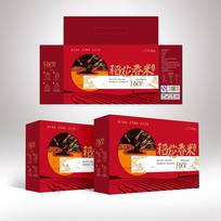 红色喜庆大米礼盒包装设计