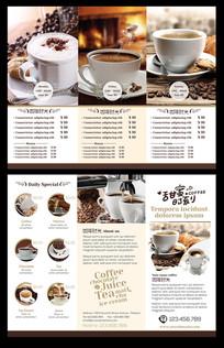 咖啡餐菜谱三折页