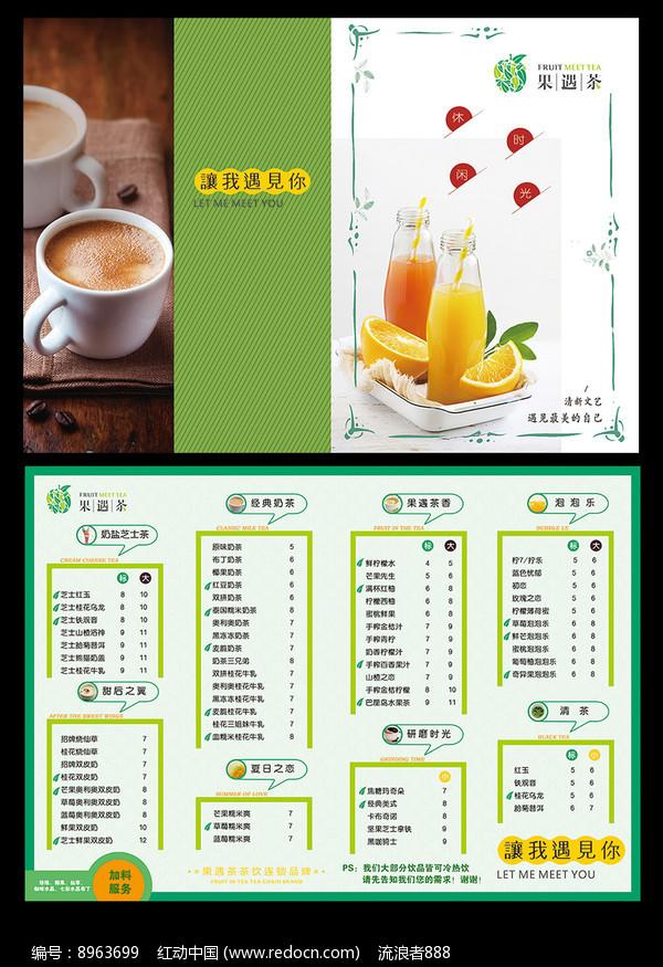 咖啡店菜单设计图片