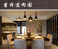宽敞餐厅厨房设计