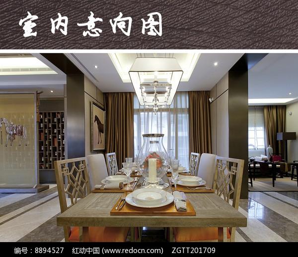 民族风家庭餐厅图片