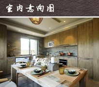 木质素雅厨房餐厅装修