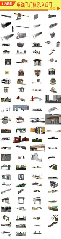 入口门建筑模型设计