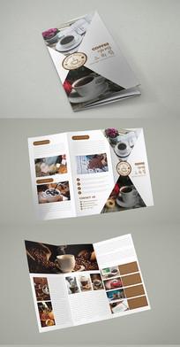 时尚咖啡折页设计