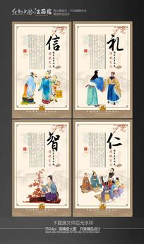 文化礼仪文化展板