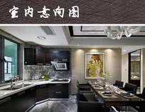 现代风格餐厅厨房