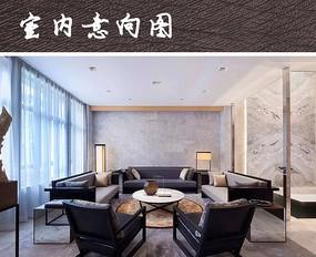 现代会客厅布置