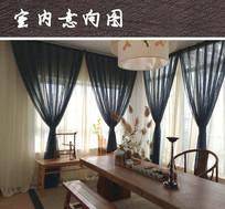 现代简约茶室餐厅