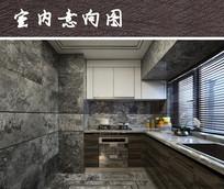 现代石材贴面厨房装修