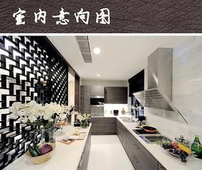 现代中式半开放式厨房