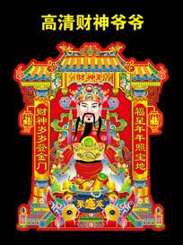 新年春节财神爷爷素材