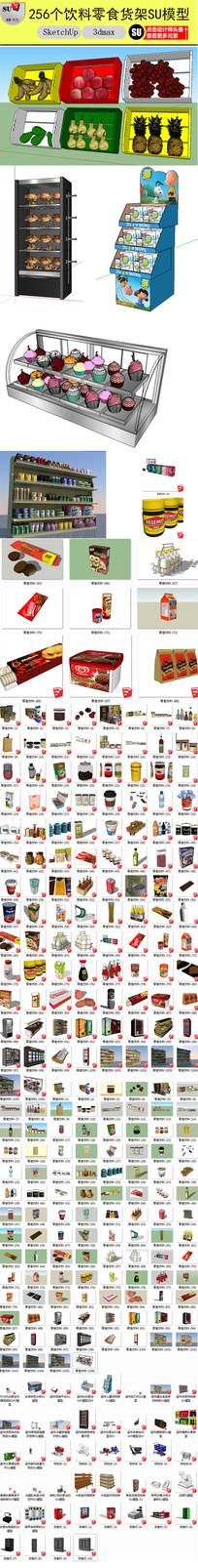 饮料零食货架SU模型