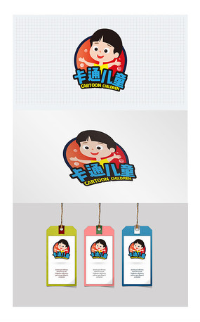 幼儿园卡通儿童LOGO