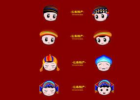 云南卡通人物头像