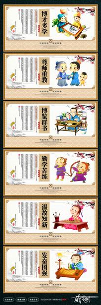 中国风传统校园文化卡通展板