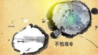 中国风水墨风企业宣传AE模板