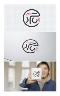 中国风水墨古典logo AI