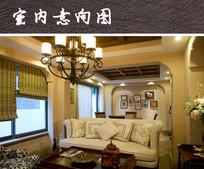 中式民宿客厅