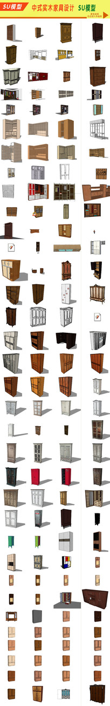 中式实木家具SKP模型